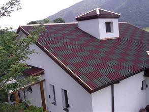 Corrugated Bitumen Roofing Tile Corrugated Bituminous Roofing Sheet Roof Tiles Metal Eps Sandwich Roof Wall Panels Wall Cladding Corrugated Bitumen Roof Sheet Metal Roof Waterproof Sheet Insulation Materials